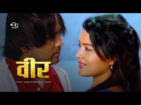 Veer | Nepali Movie