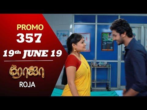 ROJA Promo | Episode 357 Promo | ரோஜா | Priyanka | SibbuSuryan | Saregama TVShows Tamil mp3 yukle - mp3.DINAMIK.az