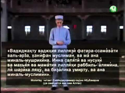 Молитва Ифтитах (Ваджахту)