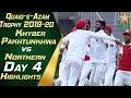 Highlights Day 4 | KP vs Northern | Quaid e Azam Trophy 2019-20 | PCB