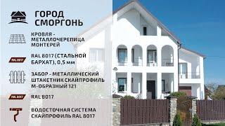 Отзыв о Скайпрофиль. Жалевич Сергей