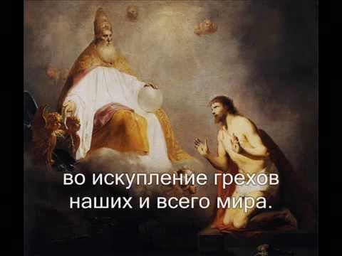 Молитва - Венчик Божию Милосердию