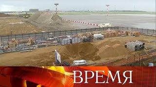 Российские аэропорты модернизируются вфинальный год перед Чемпионатом мира пофутболу.
