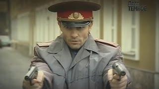 Брежнев был в ярости от того что случилось. Ловля на живца. Тайные знаки.