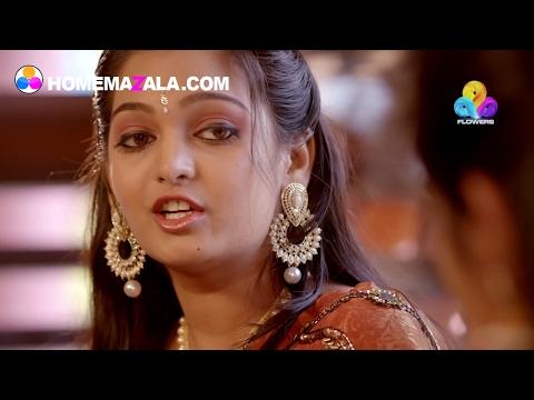Manjal Prasadam show screenshot