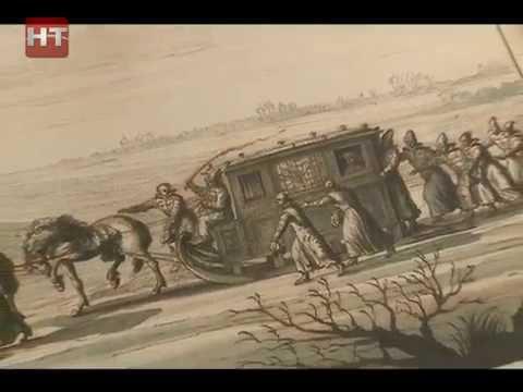 В библиотеке Новгородского музея-заповедника презентовали книгу «Заметки о России»