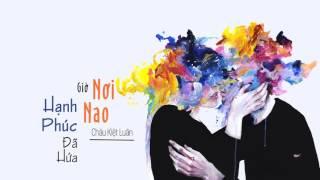 [Vietsub] 【说好的幸福呢-周杰伦】Hạnh phúc đã hứa giờ nơi nao - Châu Kiệt Luân