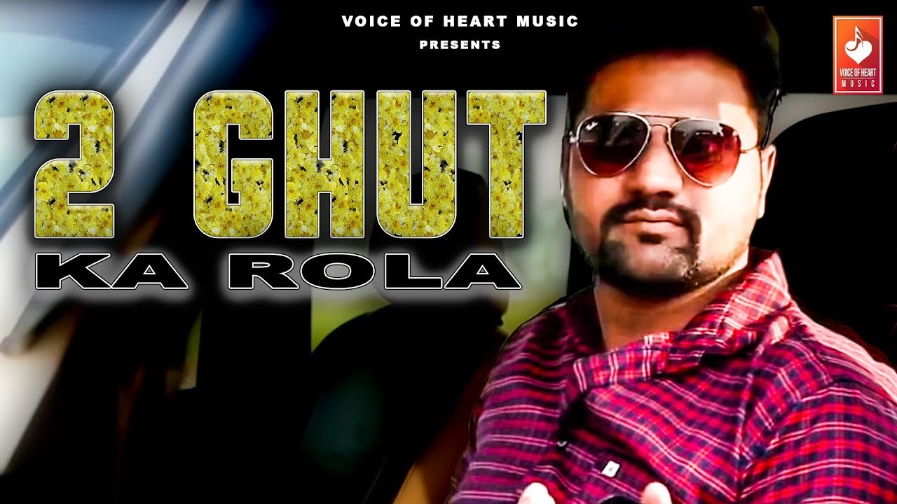 DO GHUT KA ROLA   Sahil Ravi  Vicky  Sawan   New Haryanvi Songs Haryanvi 2019   vohm Video,Mp3 Free Download