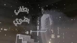 Nassif Zeytoun - Kermal Allah [Official Lyric Video] ناصيف زيتون - كرمال الله حالة واتس