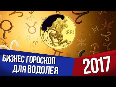 Гороскоп совместимости по знаку зодиаку и году рождения