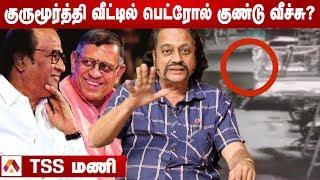குருமூர்த்தி தான் ரஜினி அரசியலுக்கு ஆலோசகரா? - TSS மணி  | ஆதனின் அரசியல் மேடை | Episode 95