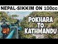 POKHARA TO KATHMANDU ON PLATINA IN 15 MINUTES | Ep. 7 | NEPAL-SIKKIM RIDE