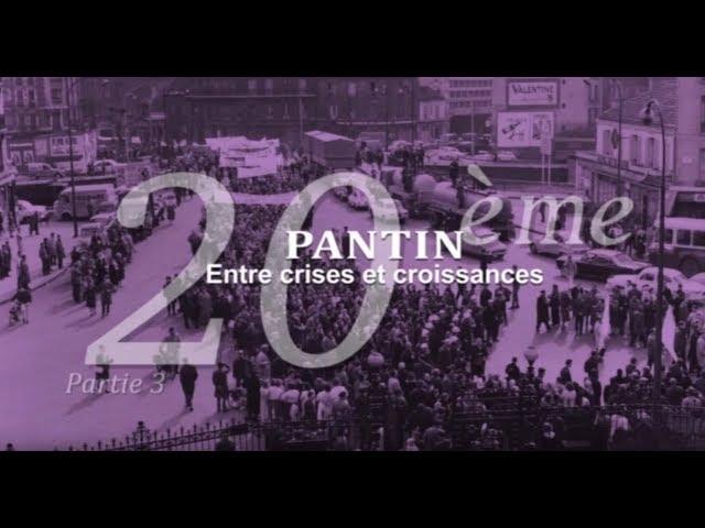 Pantin 20e siècle (partie 3) © ville de Pantin