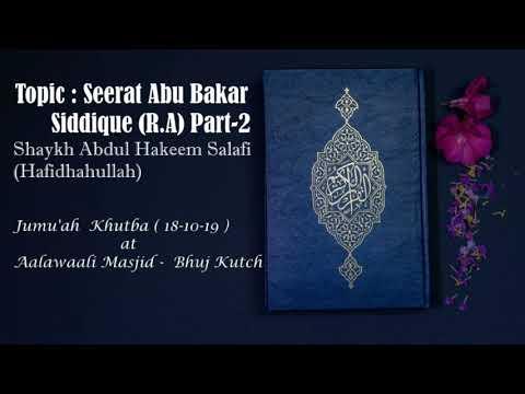 Seerat Abu Bakar Siddique R.A (Part 2) Shaykh AbdulHakeem Salafi (Hafidhaullah)