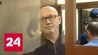Приговор по делу о хищениях на космодроме Восточный оглашали пять дней - Россия 24