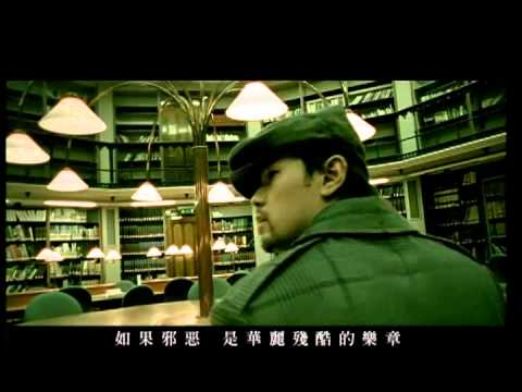 Jay Chou 周杰倫 [夜的第七章 Chapter Seven] Official Music Video