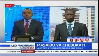 Wanasiasa wasusia kushiriki mkutano ulioitishwa na mwenyekiti IEBC Wafula Chebukati
