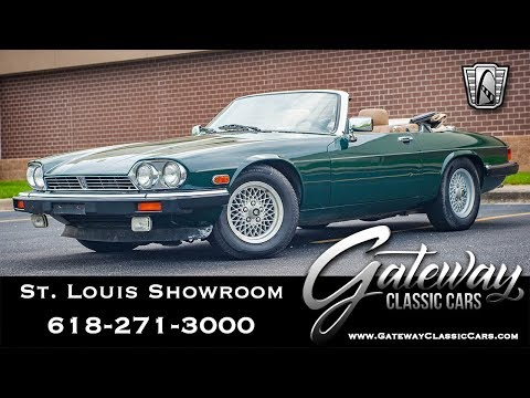 Video of '90 XJS - QB8Y