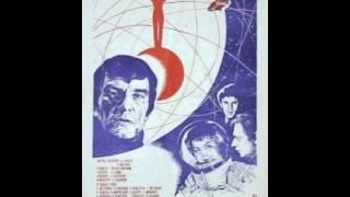 Alexei Rybnikov  - Через тернии к звёздам 1981 Part 1