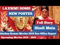 Akshay Kumar Laxmmi Bomb New Poster | Reaction | Housefull 4 | Akshay Kumar | Laxmmi Bomb new Poster