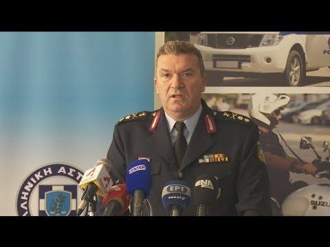 Καβάλα: Μια ληστεία με λεία 4,2 εκατ. ευρώ, μια υποτιθέμενη απαγωγή και «σκηνοθετικά λάθη»