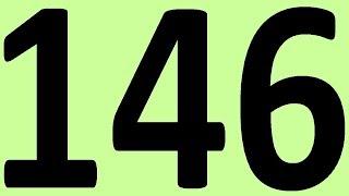 АНГЛИЙСКИЙ ЯЗЫК ДО АВТОМАТИЗМА ЧАСТЬ 2 УРОК 146 УРОКИ АНГЛИЙСКОГО ЯЗЫКА