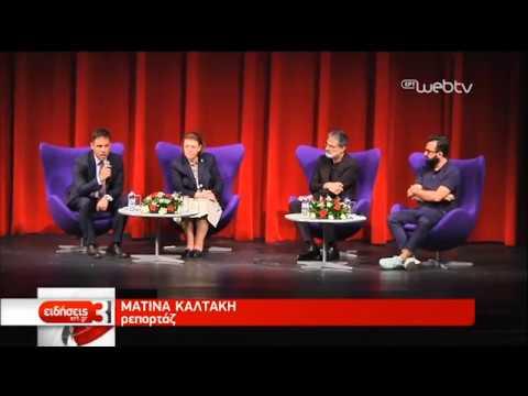 Το πρόγραμμα της νέας χρονιάς από το Κέντρο Πολιτισμού Ιδρυμα Σταύρος Νιάρχος | 24/07/2019 | ΕΡΤ