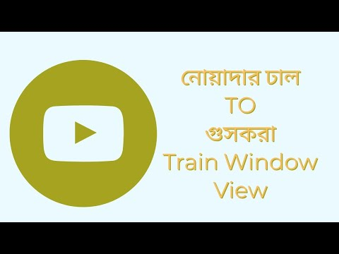 Noadardhal to Guskara || West Part of Railway Track || Natural Beauty in Mid Winter ||