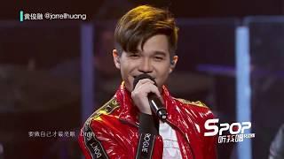 #SPOP SING! Performance - Jarrell Ng 黄俊融: 不潮不用花钱