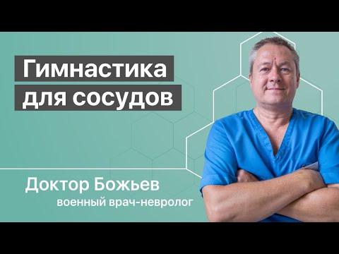 Лечение гипертонии препараты агарков сергей валерьевич