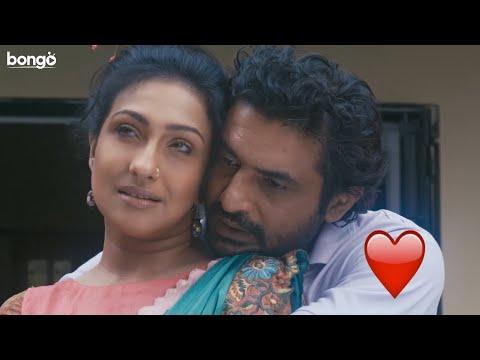 Download Rituparnar Romantic Kichu Muhurto | Bangla Movie Cut | Full Movie Link In the Description Mp4 HD Video and MP3