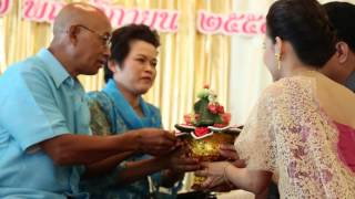 Kae & Taew - Engagement - Wedding.mp4