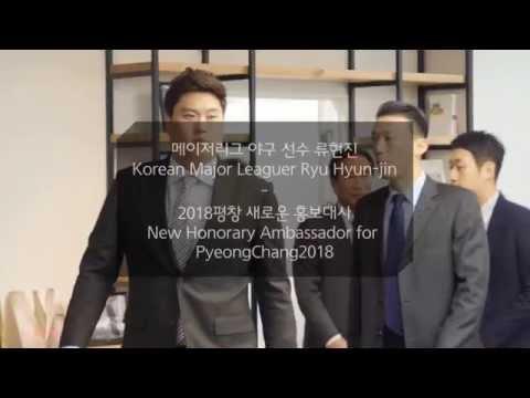 Attribution du titre d'ambassadeur honoraire de PyeongChang 2018 au lanceur de la MLB