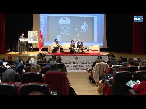 العرب اليوم - محمد الأعرج يؤكّد أن الإعلام المغربي غير منصف للمرأة في القضايا المتعلقة بها