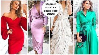 Модные длинные летние платья 2020