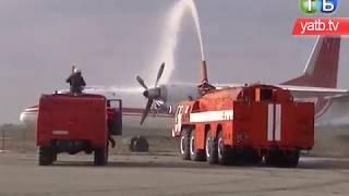"""В аеропорту """"Херсон"""" гасили пожежу"""