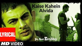 Kaise Kahein Alvida Lyrical | Yeh Saali Zindagi | Irfaan Khan,Chitragangda Singh | Javed Ali - Download this Video in MP3, M4A, WEBM, MP4, 3GP