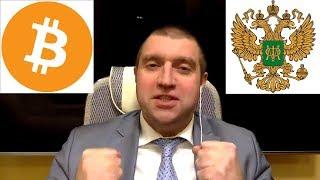 Дмитрий ПОТАПЕНКО - Новости недели: Падение доходов. Закон о криптовалютах. Долги регионов