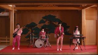 Gesu No Kiwami Otome - Watashi Igai Watashi Ja Nai No