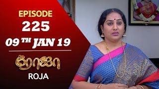 ROJA Serial | Episode 225 | 09th Jan 2019 | ரோஜா | Priyanka | SibbuSuryan | Saregama TVShows Tamil