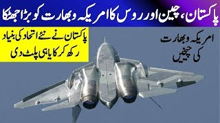 Pakistan and Eran Big Announcement & Harp in Pak - Самые