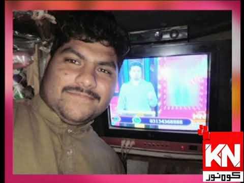 Watch & Win 05:00 PM 26 February 2020   Kohenoor News Pakistan
