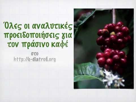 Rekardio φάρμακο για την υπέρταση
