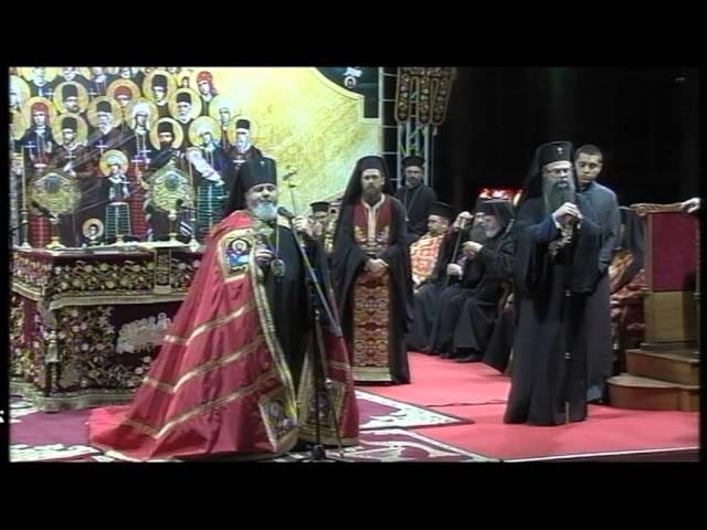 16 Май 2013 г. Слово на Негово Високопреосвещенство † Великотърновски митрополит Григорий, гр. Батак