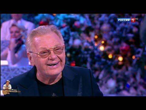 Юрий Антонов и Григорий Лепс - У берез и сосен. FullHD. 2018