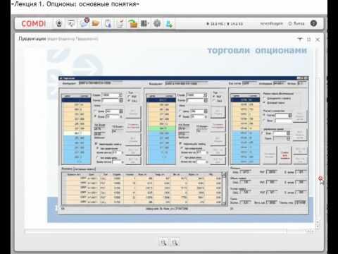 Волатильность рубля перевод