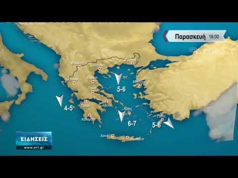 ΔΕΛΤΙΟ ΚΑΙΡΟΥ με τον Σάκη Αρναούτογλου | 08/04/2020 | ΕΡΤ