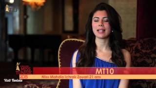 Ichrak Zouari Miss Tunisie 2015 contestant introduction