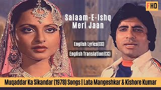 Salaam-e-Ishq Meri Jaan with English translation & lyrics