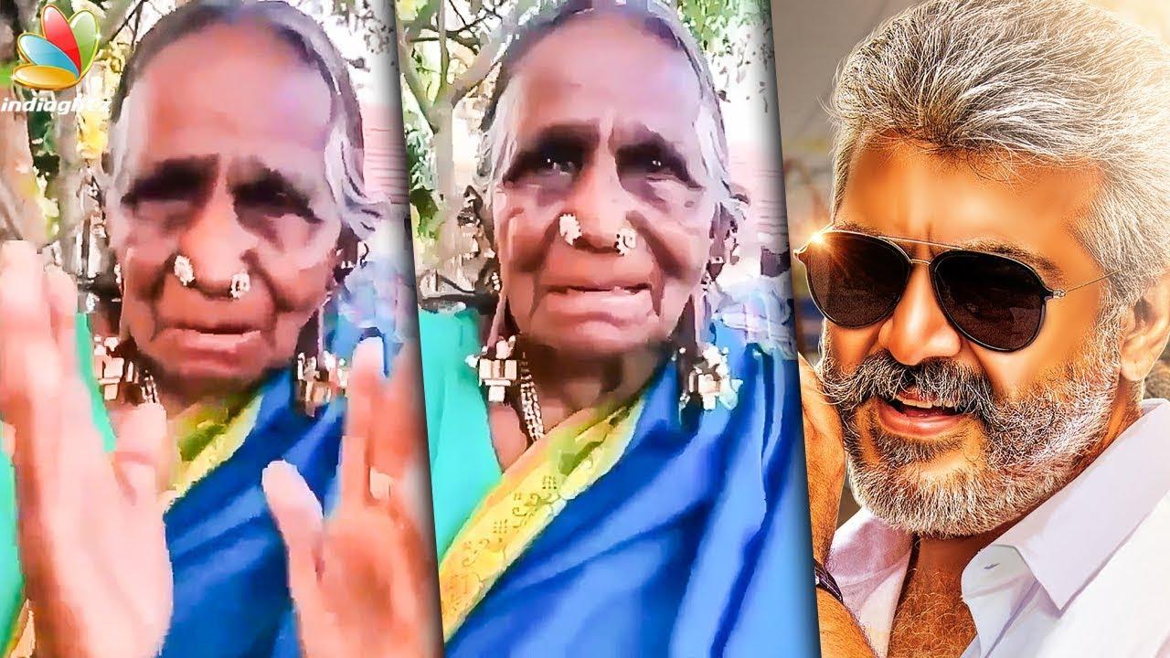 Thala Ajith தங்கமானவர்  : சிட்டு குருவி பாட்டி |  Mersal, Viswasam